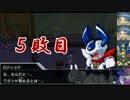 メダロット8 ゆっクワガタver.04 『ロクショウ敗北』