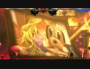 【GGXrd】Nightmare Theater