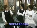 Antique Drama Interview