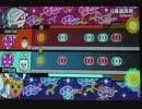 【太鼓の達人WiiU2】MDP(ミラーダブルプレイ)少女、時空庁、G意識