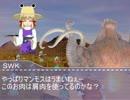 古代のクッキー☆.mp4