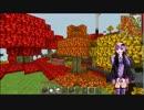 【minecraft】結月ゆかりのCaffeCraft part.1【VOICEROID実況】