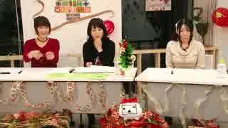 ガールフレンド(仮) ニコ生特番(仮) 2/2