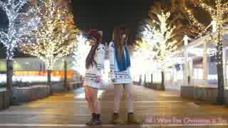 【ゆうにゃむ・のん】恋人たちのクリスマス踊ってみた【オリジナル振付