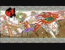 【実況】大神 絶景版で和の心を養う part68 最終回