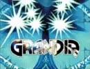 GRANDIA グランディア データ21-1.5 スタッフロール