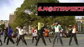 【#3】2014秋 GOD団 in 京都大学NFクスノキ「踊ってみた!!!!!!(C.2.B project主催)」 thumbnail