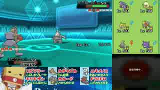 【ORAS】にわかが趣味パで100勝目指す!!【PART2】