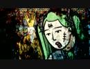 『般若心経ハードコア』を歌うジャージ姿の男