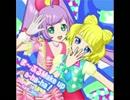 ま~ぶるMake up a-ha-ha!(プリパラ)(ゲームVer.) うた らぁら みれぃ