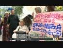 日本の反韓感情ますます深刻に(韓国MBC)