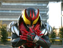 仮面ライダーキバ 第1話「運命・ウェイクアップ!」