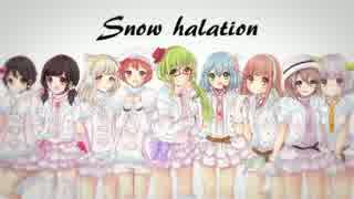 【彼氏いない9人で】Snow halation【合唱してみた】