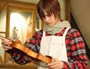 仮面ライダーキバ 第2話「組曲・親子のバイオリン」