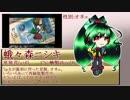【UTAUカバー】My Favorite Vocaloid Song Medley【私得67音源】