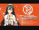 【艦これアレンジ】艦これ CLUB REMIX 2 -Over The Raging Waves-