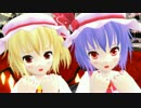 【東方MMD】 かりちゅま!クリスマス