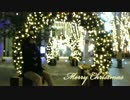 【らいき】カラフルワールド 踊ってみた【メリークリスマス!】
