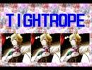 VALSHE/バルシェの『TIGHTROPE(タイトロープ)』歌いました