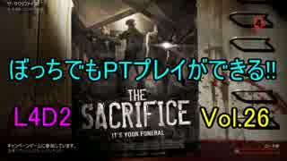 【実況】ぼっちでもPTプレイができる!!Left4Dead2 ザ・サクリファイス 2/3