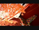 【PAGECO】「冬紅葉」を歌ってみた。【SACHICO】