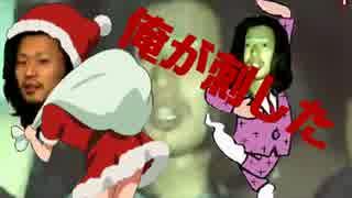 最後の刺客しぇしぇしぇのしぇー【キセキの世代2014】