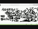卍【マリカー8】ひと夏同窓会【motokun杯】1日目後編