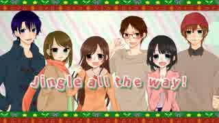 ★6人で『クリスマス?なにそれ美味しいの?』をカオスに歌ってみた★ thumbnail