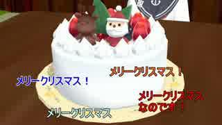 【艦これ】 暁型四姉妹の日常 クリスマ
