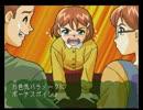 【チートバグ実験】子育てクイズ もっとママィエンジェル 05