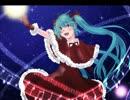 【初音ミク】クリスマスアタック【しゃべらせてみた】