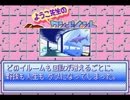 イルームミュージック オムニバス Vol.1