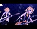 【鏡音リン・レン】二人の誕生日なので仲良く歌ってもらった【初音ミク Project DI...