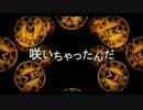 二次元ドリームフィーバー/SymphonicArrange、歌ってみた:S!N