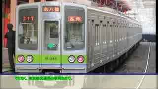 【迷列車・京王】その列車、ドコ行き!?(後編)
