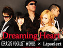 CERASUS.V.W × Lipselect - Dreaming Heart (official video)