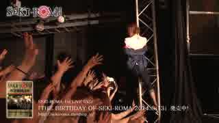 【SEKI-ROMA】パンチラドランカー【LIVEデモ】