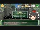 【ソードワールドRPG】地味ぃに進む旧ソードワールド4-4