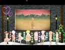 【ロリショタ8人】Snow Song Show【歌ってみた】