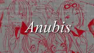 【VOCARAP】 Anubis feat.TDMC (Single Mix)  【Torero】