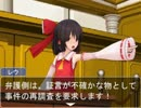 【逆転クッキー☆裁判】逆転ターミナル☆法廷編4 ~劣勢~