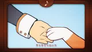 【虹】ドレミファロンド 歌ってみた【えいちぴよこ】 thumbnail