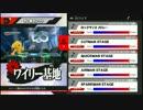 【スマブラWiiU】CUTMAN STAGE【30分耐久】