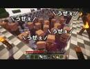 【Minecraft】村人と会話してたら国が出来てた #70(終)【実況】