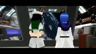 キャプテン・ムラサの航宙記 最終回 PART1 thumbnail