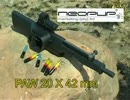 南アフリカ製グレネードランチャー Neopup PAW-20