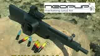 南アフリカ製グレネードランチャー Neopup