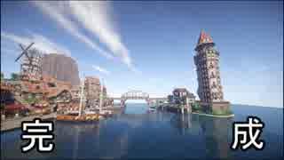 【Minecraft】ゆっくり街を広げていくよ part11-2