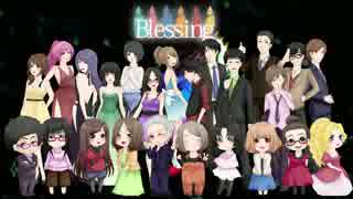 Blessing ~Project Niwassing~