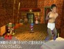[淫夢実況]なりそこない英雄譚レ○プ!-おじさんとひでの物語- part5